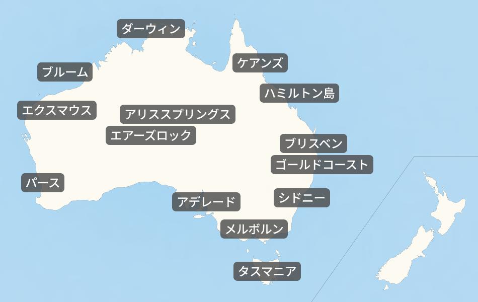 オーストラリア旅行の観光・オプ...
